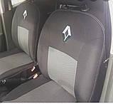 Авточохли Favorite на Renault Dacia Logan MCV2004-2010 року універсал модельний комплект, фото 10