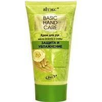 Витэкс - Basic Hand Care Крем для рук Защита и Увлажнение 150мл
