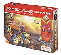 Конструктор Magplayer магнитный набор 40 элементов MPB-40, КОД: 2435163