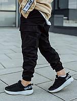 Детские штаны Staff cargo black