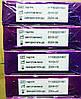 Презервативы Unitex Юнитекс 2 в 1 ребристо точечные ,рёбра+точки 48 шт.Лучшее качество !, фото 2