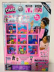 Іграшковий будиночок для ляльки ЛОЛ 8373 LOL Замок для ляльок