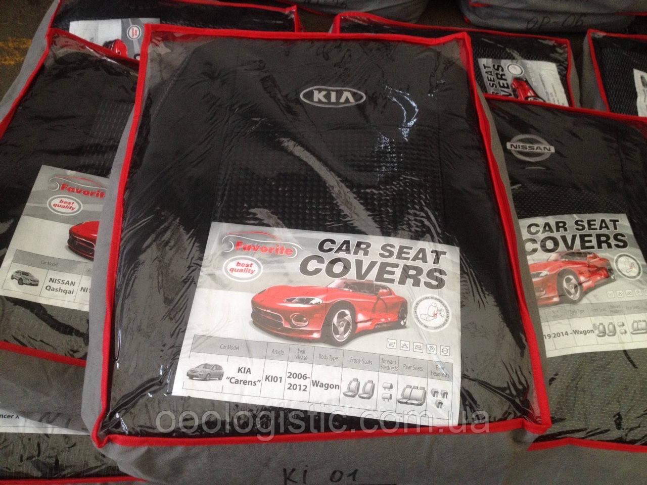 Авточехлы Favorite на Kia Carens 2006-2012 wagon,Киа Каренс