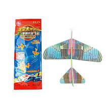 Детский комнатный планирующий самолетик с пропеллером 131720, фото 3