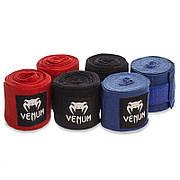 Бинты боксерские (2шт) хлопок с эластаном VENUM VN-023 4 м Синие