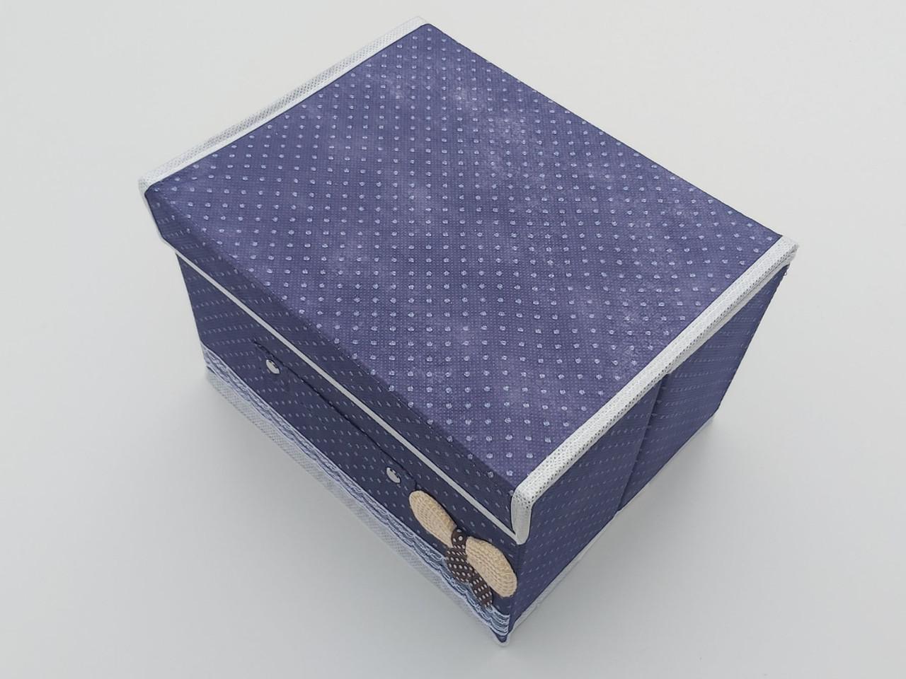 Коробка для зберігання колір синій