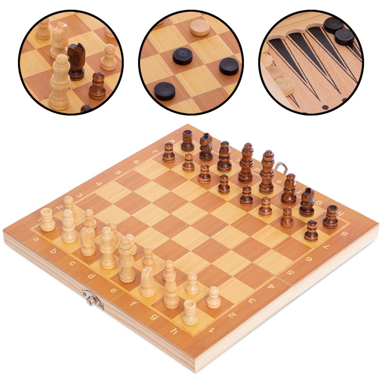 Шахматы, шашки, нарды 3 в 1 деревянные (29x29см) W7722