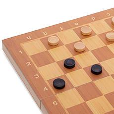 Шахматы, шашки, нарды 3 в 1 деревянные (29x29см) W7722, фото 3