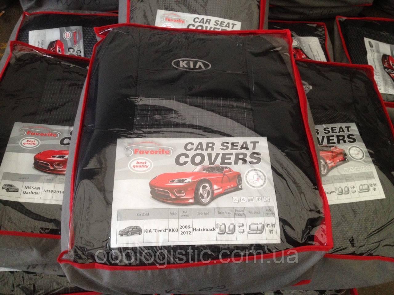 Авточехлы Favorite на Kia Cee'd 2006-2012 hatchback ,Киа Сид 2006-2012 хэтчбек