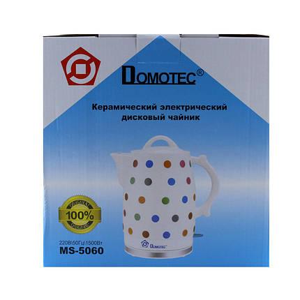 Электрочайник Domotec MS 5060 керамический 2.0л 150843, фото 2