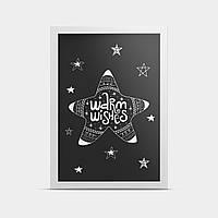Постер Новогодний Звезда Черный 20*30 см