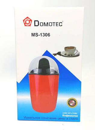 Кофемолка MS 1306 220V/150W 152947, фото 2