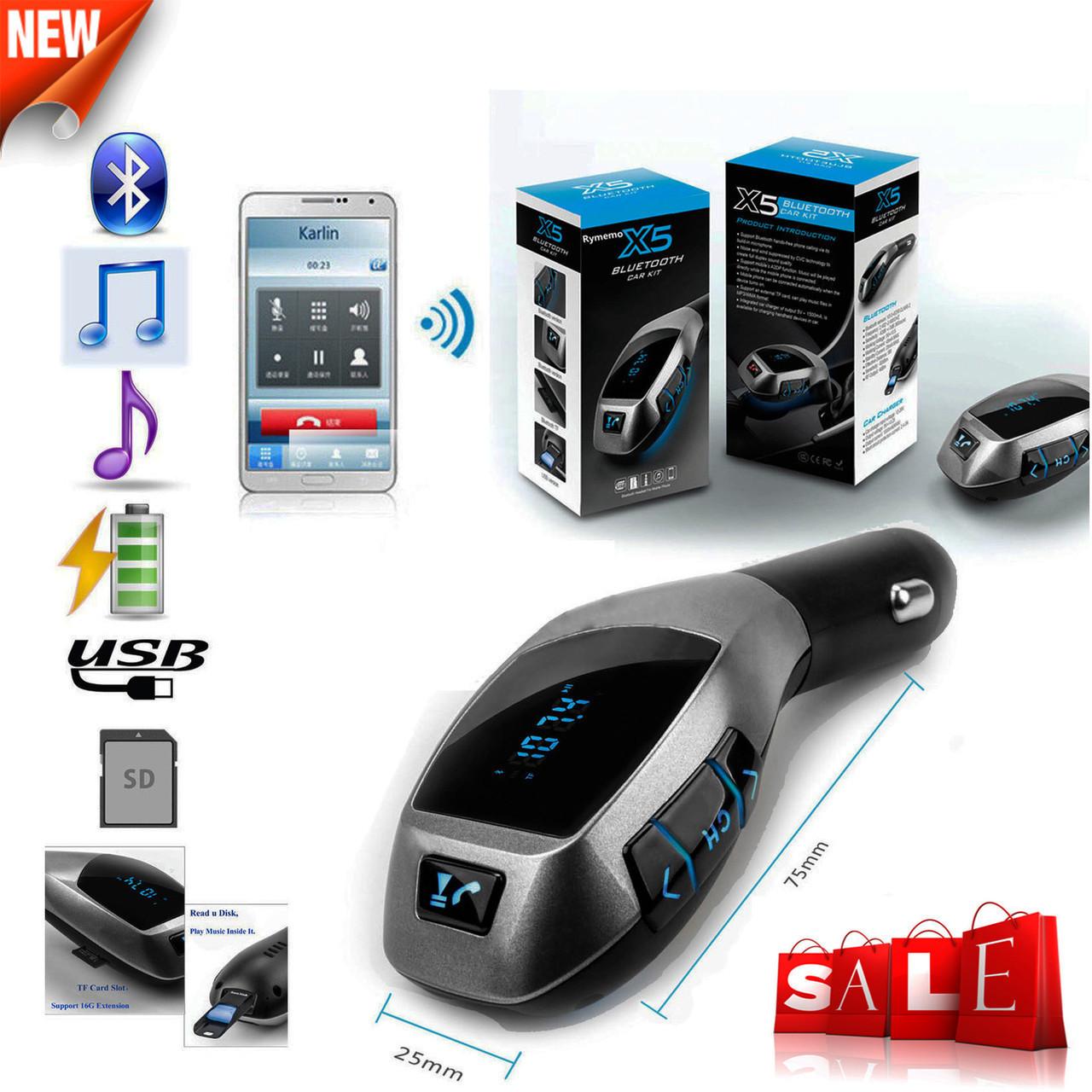 Автомобильный FM трансмиттер модулятор X5 Bluetooth MP3 Чёрный 130676