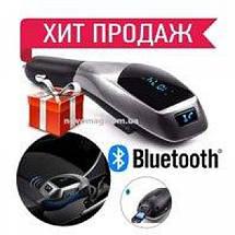 Автомобильный FM трансмиттер модулятор X5 Bluetooth MP3 Чёрный 130676, фото 3