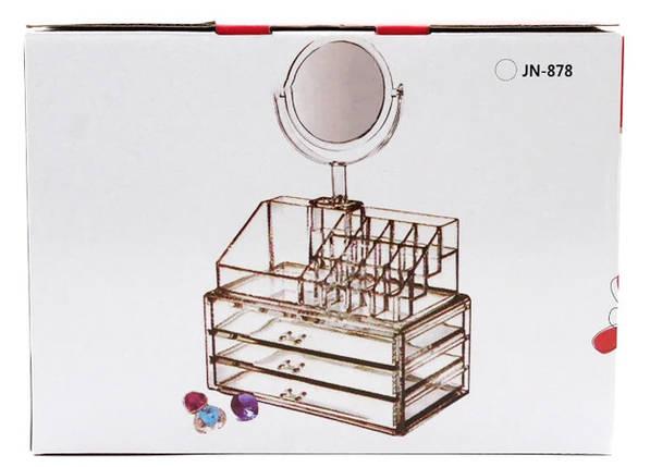 Органайзер для косметики с зеркалом JN-878 170566, фото 2