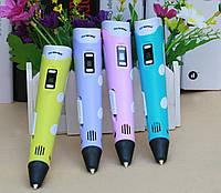 3Д ручка для рисования с LED дисплеем MHz Smart 3D Pen 2 (D-2019090536) в 4 цветах