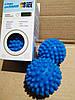 Шарики мячики для стирки пуховиков белья 2 шт. прорезиненые-качественные