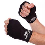 Бинты боксерские (2шт) хлопок с эластаном VNM VL-5778-3,5 Черный