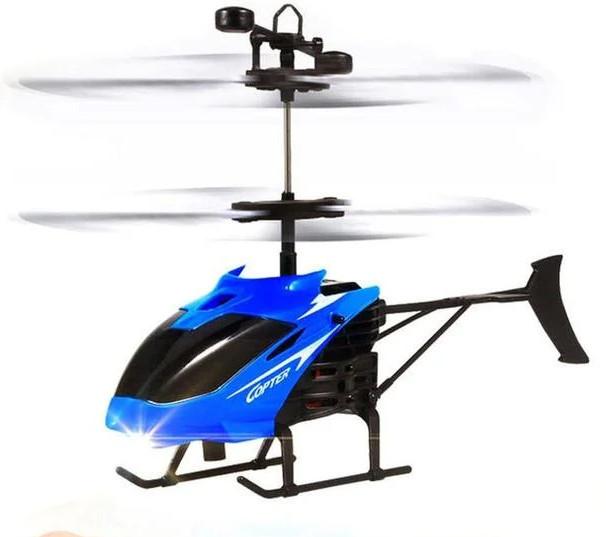 Летающий вертолет Induction aircraft с сенсорным управлением 8088 Синий 182619