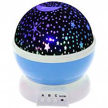 Ночник-проектор звездного неба Star Master Стар Мастер голубой 130174