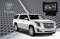 Автомобильные коврики для Cadillac BLS 2006 - EVA