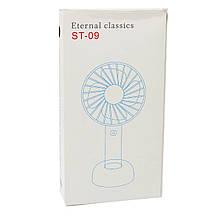 Портативный настольный вентилятор Eternal Classics st-09 голубой 150001, фото 2