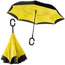 Зонт обратного сложения, антизонт, умный зонт, зонт наоборот Up Brella Жёлтый 151022, фото 2