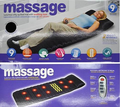 Массажный коврик матрас массажер на 9 режимов Massage 150177, фото 2