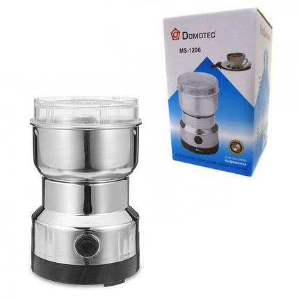 Кофемолка Domotec MS-1206 150W 150791, фото 2