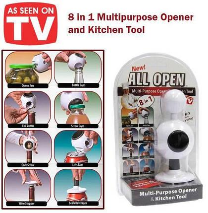 Открывашка All Open Multi-Purpose 8 в 1 153050, фото 2