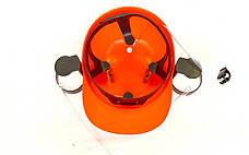 Алко каска с подставкой под банки Drinking Hat GB022, фото 3