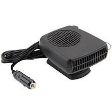 Автомобильный обогреватель от прикуривателя Auto Heater Fan 12 V 154299