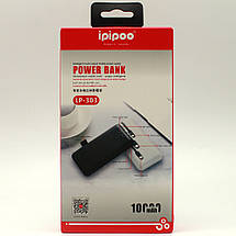 Портативная зарядка Power Bank LP303 10000mah 179244, фото 3