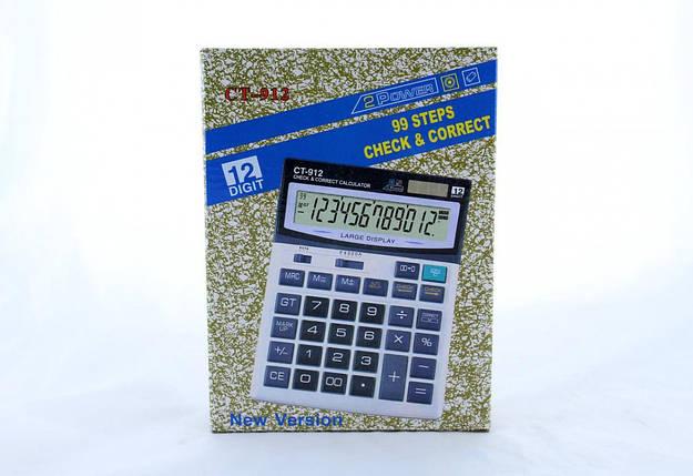 Калькулятор KK CF 912 179804, фото 2