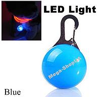 Светящийся LED брелок на ошейник для собак. Брелок светящийся на рюкзак, ключи. Брелок безопасности Blue, фото 1