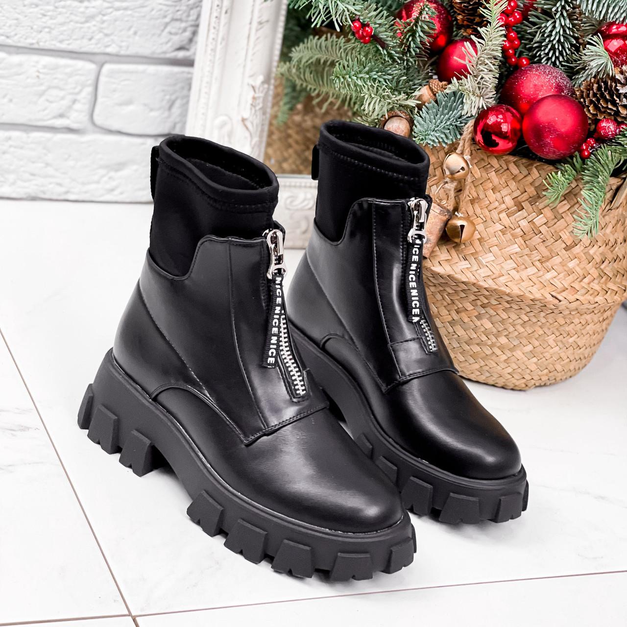 Ботинки женские Sharon черные ДЕМИ 2673