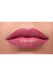 Faberlic Пробник губної помади Hydra Lips тон порошно-ліловий (арт 40827) арт 40927