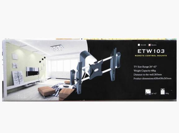 Кронштейн Крепление для ТВ ETW-103 26-42 182302, фото 2