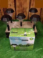 Светильник (садовый) на солнечной батарее. Усиленный светодиод. , фото 1