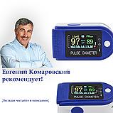 Пульсоксиметр на Палец Pulse Oximeter Lk 88 с Поворотным OLED-Дисплеем, фото 4