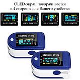 Пульсоксиметр на Палец Pulse Oximeter Lk 88 с Поворотным OLED-Дисплеем, фото 7