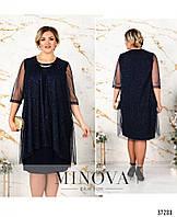 Женское Вечернее платье большого размера из мягкой ткани с подшитой сверху блестящей сеточкой. Вырез горловины