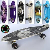 Скейт MS 0461-7 пенні, алюм. підвіска, ручка, колеса ПУсвітло, антиковз., розібр., 60-17 см.