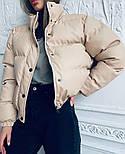 Куртка зимняя короткая из экокожи с воротником стойкой  (р. 42-48) 4001550, фото 8