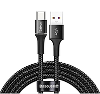 Кабель Baseus halo data cable HW flash charge cable USB For Type-C 40W 2m Black