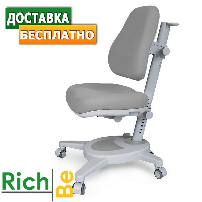 Mealux Onyx   Ортопедичне дитяче крісло для уроків та навчання