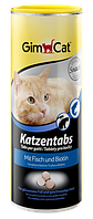 Gimcat (Джимкет) Вітаміни для кішок Katzentabs, риба 710таб