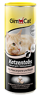 Gimcat (Джимкет) Витамины для кошек с сыром маскарпоне и биотином 710таб