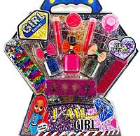 Детский набор для маникюра Girl