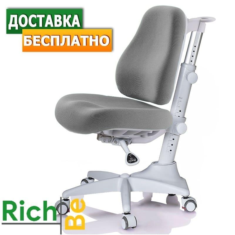 Mealux Match | Комп'ютерний стілець для школяра